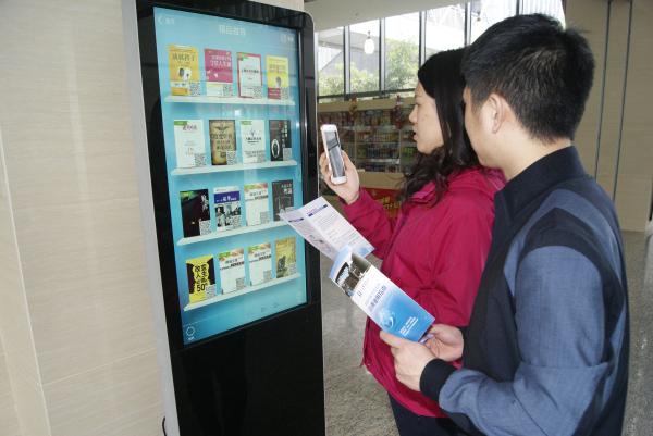 如皋市数字图书馆 搭建全民阅读新平台